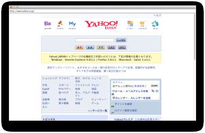 スクリーンショット 2013-11-02 19.33.50