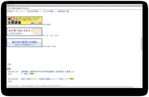 スクリーンショット 2013-11-02 19.37.22